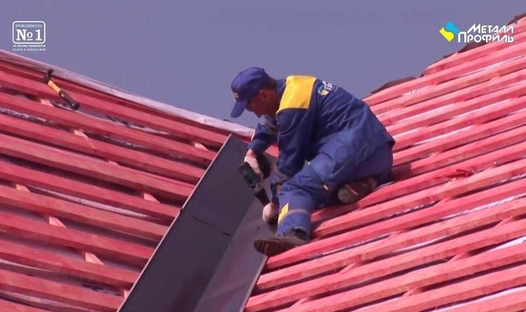 За государства крыши ремонт счет