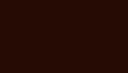Цвет покрытия RAL 8017